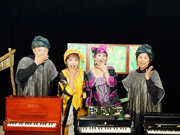 トイピアノオペラ人形劇・アナンシと五